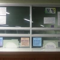 """Ulleungdo : vous n'avez pas vu que l'heure du départ a changé ? • <a style=""""font-size:0.8em;"""" href=""""http://www.flickr.com/photos/22252278@N05/22122850339/"""" target=""""_blank"""">View on Flickr</a>"""