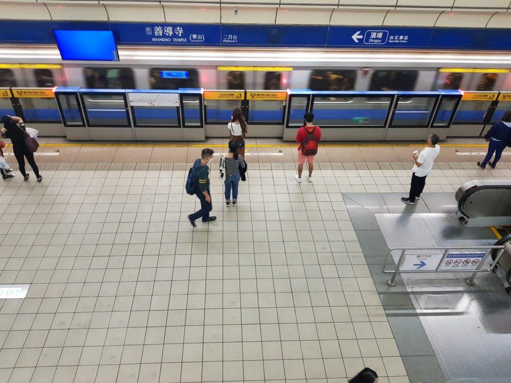 Métro à Taipei Taiwan